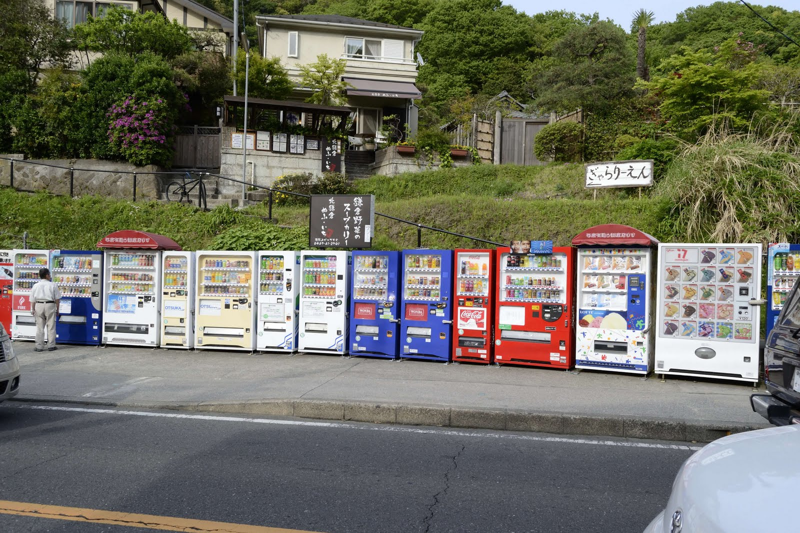 Japanese vending machines row
